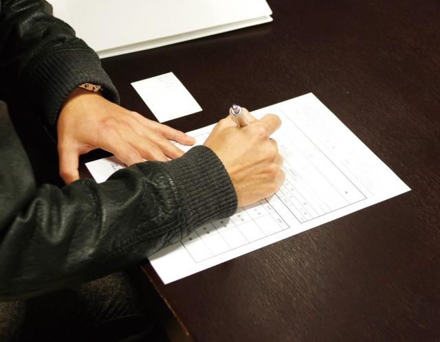 預金がある場合の遺産分割協議書の書き方(ひな形付き)